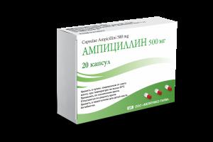 Ампициллин капсулалар