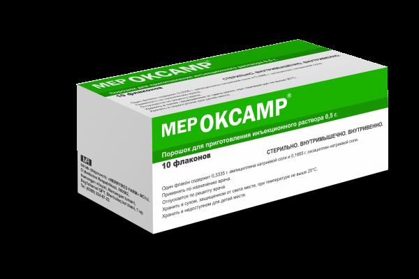 МЕРОксамр® порошок для приготовления инъекционного раствора