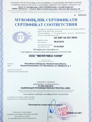 imgonline-com-ua-Resize-76J9412lAFfc4ZI